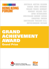 Grand Achievement Award