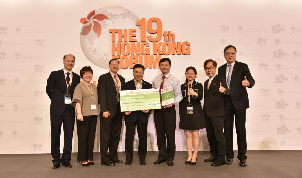 19th HKF Awards Ceremony