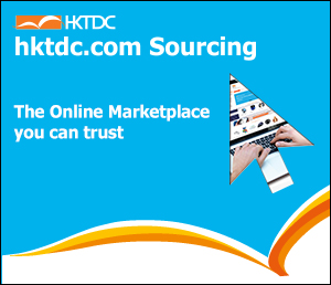 HKTDC Online Marketplace | Federation of Hong Kong Business