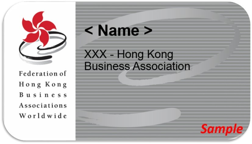 eMembership Card